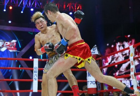 Kunlun Fight 28
